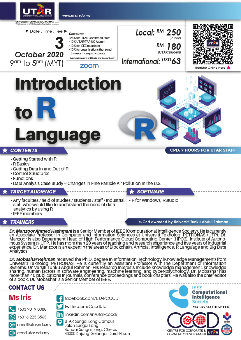 Introduction to R Language
